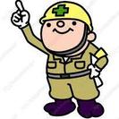 発電所の現場監督を募集してます。 未経験者でも安心してご応募お待ち...