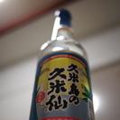 【現地仕入品/発送可】 泡盛 銘酒 久米仙 久米島 30度 600...