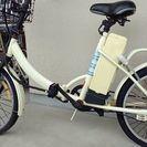 保証付!折りたたみ式電動アシスト自転車