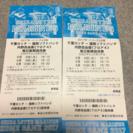 千葉ロッテVS福岡ソフトバンクのチケット