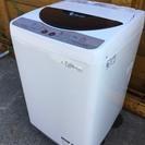 080504 全自動洗濯機 5.5kg