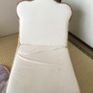 パン型の座椅子