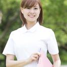 【看護師/介護職員募集】★オープニングスタッフ★キャリアアップ支援...