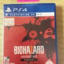 PS4  バイオハザード7
