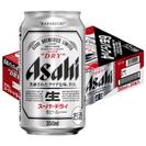 アサヒスーパードライ350缶24本入り二箱セット