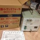 変圧器  日章トランスフォーマー SDX1500U