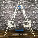 昭和レトロ ブランコ パイプ式 折りたたみ式 子供用 家庭用 簡易 札幌