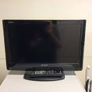 【全国送料無料・半年保証】液晶テレビ SHARP LC-20E90 中古