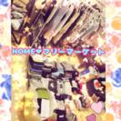 HOME♡♡フリーマーケット