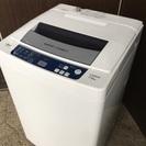 超クリーニング済み✨7㌔洗濯機2012年式  配送は要相談🚛💨(取...
