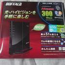 ※受付中止※BUFFLO 無線LAN親機