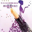 赤いチェリー🍒健康リップ(传奇今生红樱桃健康唇膏)