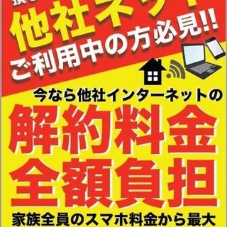 ケータイ代に月々¥9000は損です!無料でiPhone7に変えれます!!