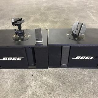 Bose 301 Music Monitor-ii