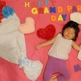 敬老の日のプレゼントのご用意 川越 赤ちゃんからの大作戦