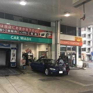 エキチカのガソリンスタンドです!交通費全額支給!