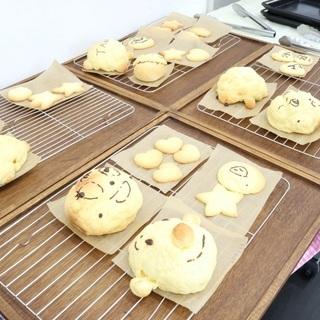 【親子パン教室】カメロンパン作り