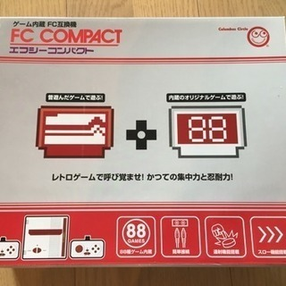 FCコンパクト