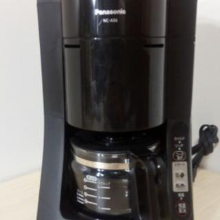 2015年製Panasonicコーヒーメーカー