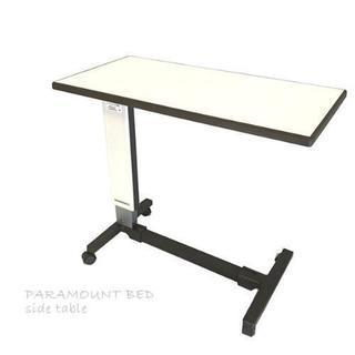 パラマウントベッド サイドテーブル PARAMOUNT BED K...