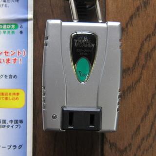海外旅行用変圧器