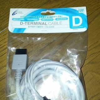 CYBER D端子ケーブル(Wii用)CY-WIAV-DY