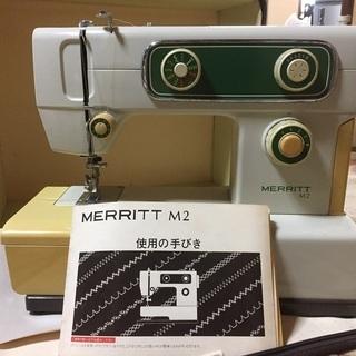 (アンティーク)シンガーミシン MERRITT M2 中古美品