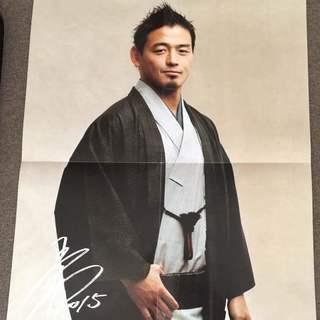 【美品】五郎丸 歩 ポスター ミセス 2016年1月号 付録