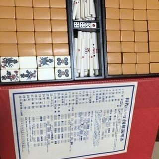 (取置き中)麻雀牌(箱入り)