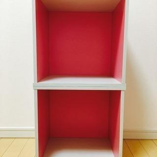 キューブボックス 2個 カラーボックス