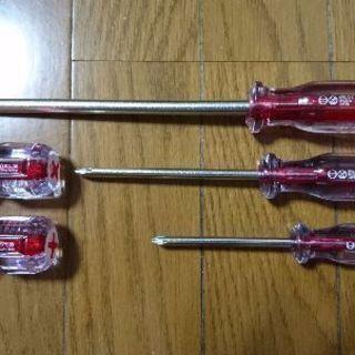 ベッセル 6300 クリスタラインドライバーセット【新品】ニューデザイン