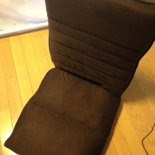 処分!座椅子