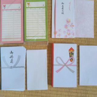 封筒 4種類 セット