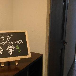 8月27日(日)呉羽にてオフ会開きます!