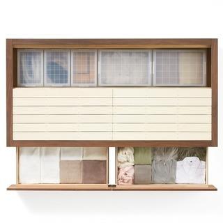 ■無印良品■収納セミダブルサイズ ウォールナット材 ベッドフレーム