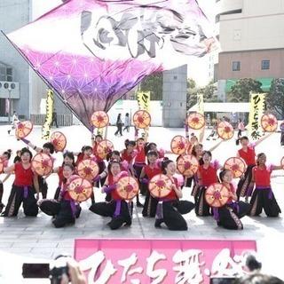 舞祭チームかわさき向魂(むかい)