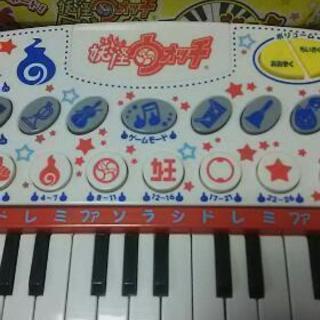 値下げ!妖怪ウォッチ☆ゲラゲラキーボード☆ほぼ新品