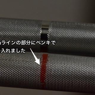バーベルシャフト φ28mm 200cm 売ります