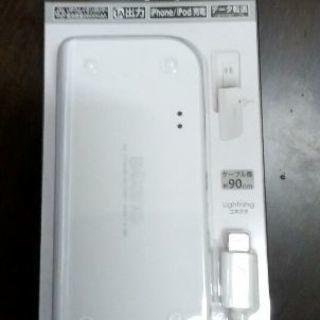 モバイル バッテリー 2600mA iPhone iPad 対応 ...