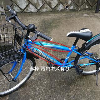 商談中 子供用自転車