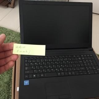 美品東芝PC(B25/31BB)をお譲りします。office有 - 売ります・あげます