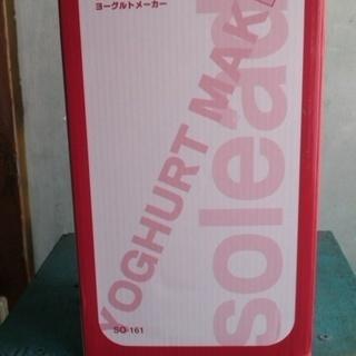 【未使用】ヨーグルトメーカー ≪値引き可≫ - 足立区