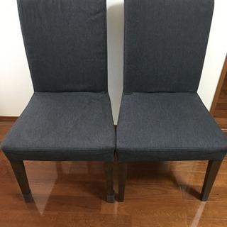 IKEAダイニングチェア 2個セット(カバー ブラック)