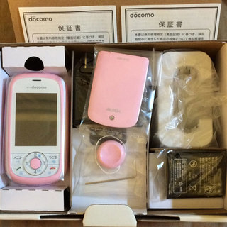 Docomo ドコモ キッズ携帯 !可愛いピンク! HW-01D