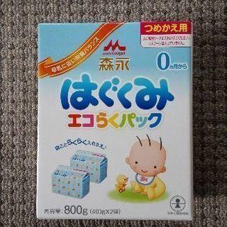 粉ミルク はぐくみ 800g エコらくパック