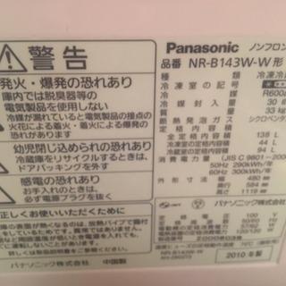 冷蔵庫  パナソニック - 大阪市