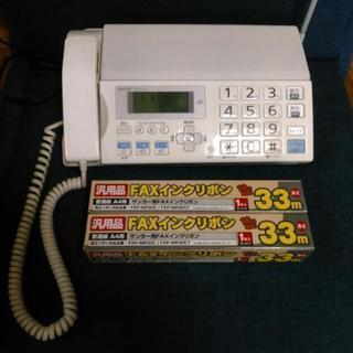 電話、FAX(インクリボン付き)
