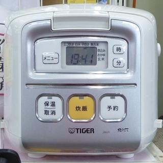 【ハンズクラフト博多店】タイガー シンプル機能のマイコン炊飯ジャー...