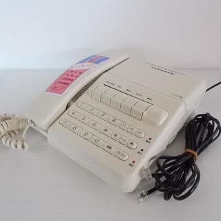 レア品 かんたん操作 カセットテープ録音の電話機 ルスコール51R...