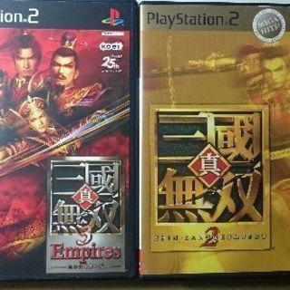 PS2ソフト ☆ 真・三國無双2 ☆真・三國無双3 Empires...